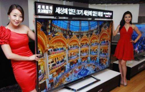 lg releases 39 world 39 s largest 39 ultra definition tv. Black Bedroom Furniture Sets. Home Design Ideas