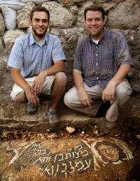 BYU professor, grad help discover rare mosaic in ancient Jewish synagogue