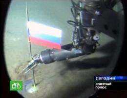 In 2007, a submarine placed a Russian flag on the Arctic seabed at a depth of 4,261 meters beneath the North Pole