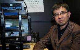 Scientists keep their eyes on peripheral vision