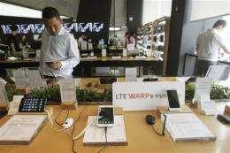 SKorea sees big demand for fastest mobile network
