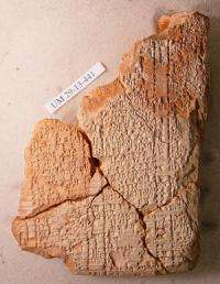 Slaves or not, Babylonians were like us, says book
