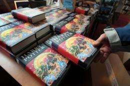 The Harry Potter series joins the 145,000 books that can now be borrowed for free on Amazon Kindles