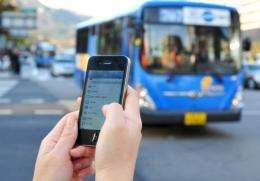 Toll fraud programs prompt smartphones to send bogus premium text messages, charges for which are added to service bills