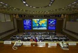View from the balcony of the Russian Mission Control Center in Korolev, Russia