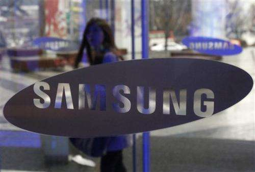Samsung chairman keeps fortune in inheritance case
