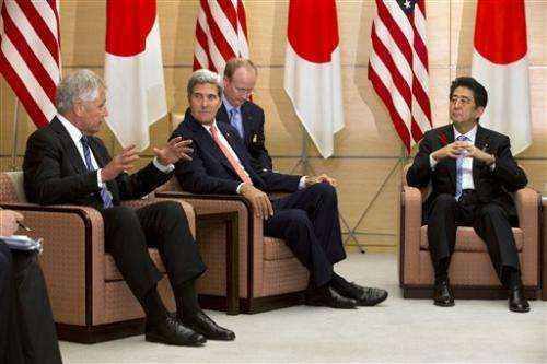 US, Japan to deploy new radar, drones in next year