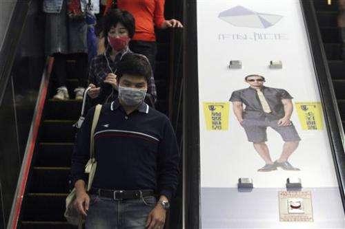 Taiwan watching travelers after H7N9 bird flu case