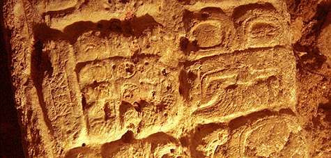 Discovery of stone monument at El Perú-Waka' adds new chapter to ancient Maya history