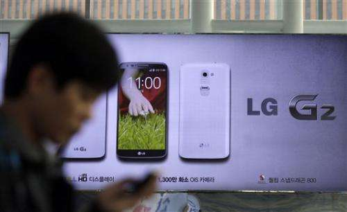 Smartphone competition weighs on LG earnings