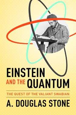 Yale scientist sheds fresh light on Einstein