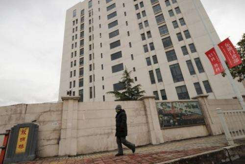 A building alleged in a report in February 2013 to be the home of a Chinese military-led hacking group in Shanghai