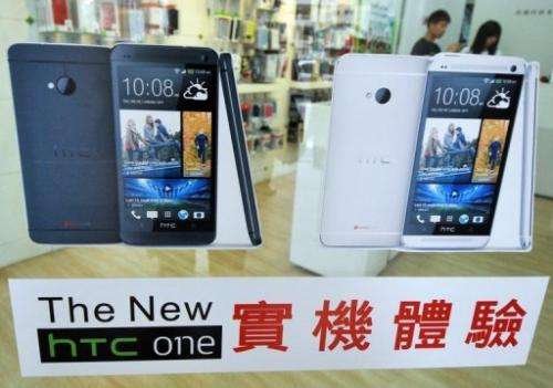 An HTC store in New Taipei City on March 24, 2013.
