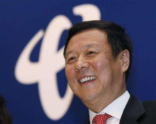 China Telecom profit falls 9.5 percent