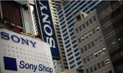Hedge fund wants part of Sony entertainment sold