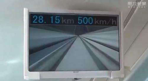 Japan's maglev train runs test at over 310 mph (w/ Video)