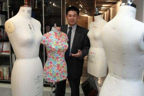 i.Dummy: New breakthrough in mannequin technology