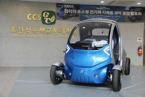 KAIST unveils foldable micro electric car, Armadillo-T