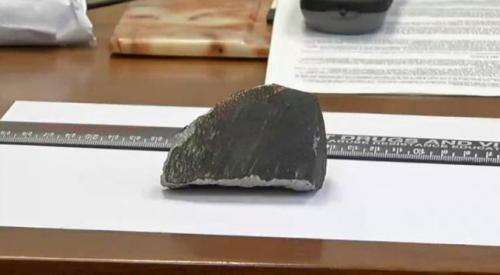 Meteorite crashes through roof of a house in Connecticut