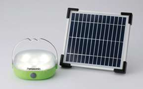 Panasonic to release solar LED lantern for people living in areas without electricity