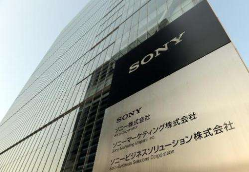 The Sony headquarters building in Tokyo on May 9, 2013