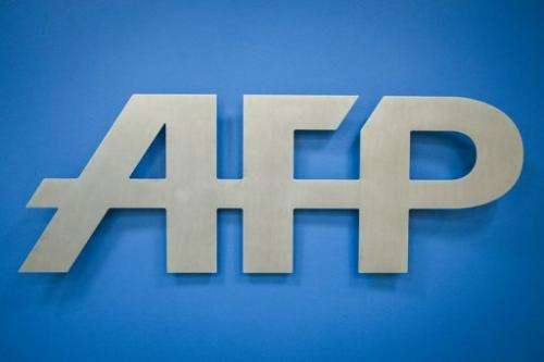The Twitter account of AFP's photo service, @AFPphoto, was hacked on Tuesday at 16:45 GMT