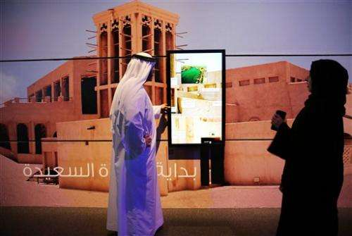 Dubai focuses on technology in 'smart city' bid