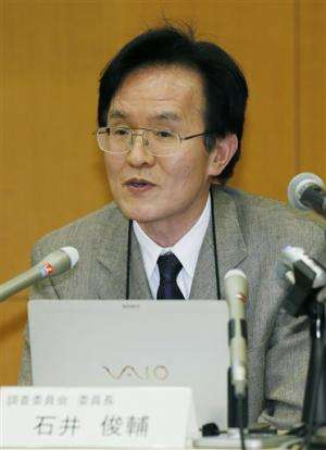 Japan lab says stem cell research falsified (Update)