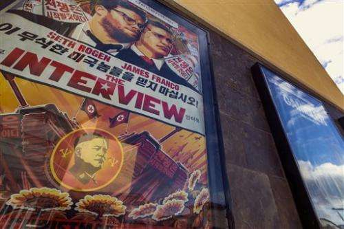 Streaming release of 'Interview' test for industry