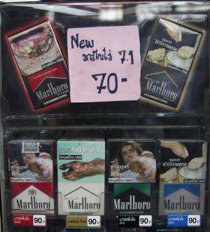 More countries adding graphic warnings to smokes