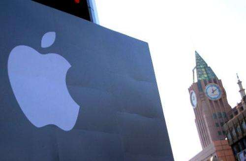 This picture taken on December 22, 2013 shows the Apple logo outside the store in Beijing