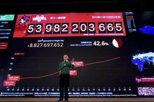 China's online holiday sets record $9.3B sales