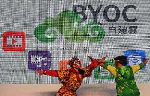 Dancers perform at the launch of Acer's Build Your Own Cloud technology during a press conference in northern Taoyuan on May 29,