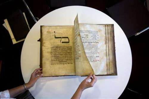Israeli library's manuscripts tell unique stories