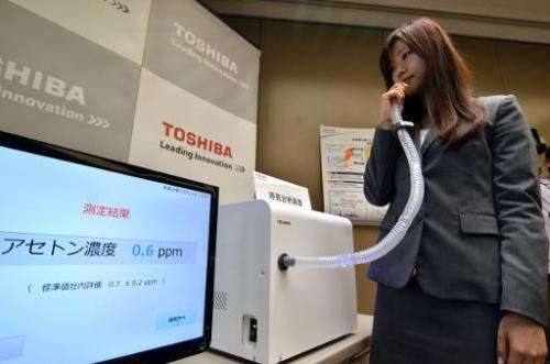 Japan's electronics giant Toshiba unveils the prototype model of a breathalyser which can detect a wide range of diseases just 3