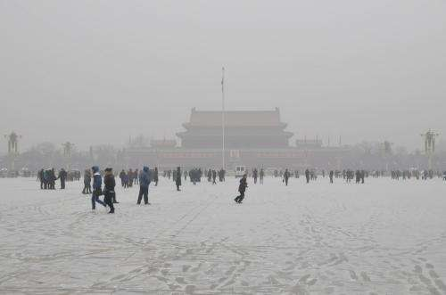 The causes of China's record level fine particulate pollution in winter 2013