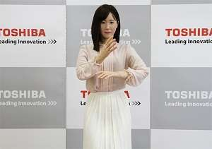 Toshiba develops lifelike communication android