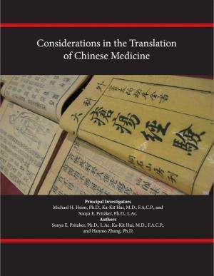 UCLA addresses 'lost in translation' issues in Chinese medicine