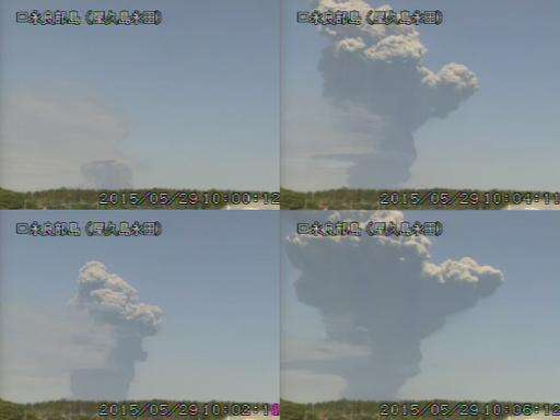 A video grab from the  shows four eruptions of Mount Shindake on Kuchinoerabu Island in Kagoshima Prefecture, southwestern Japan