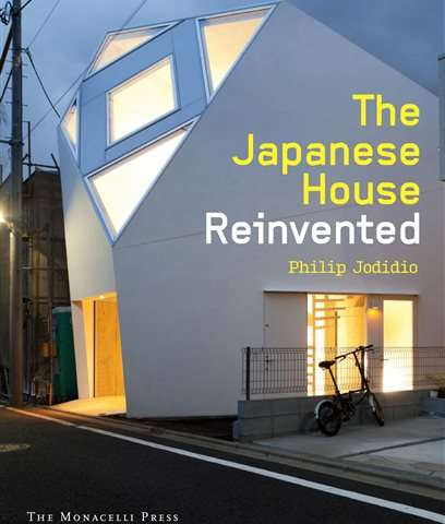 Book explores innovations of modern Japanese home design