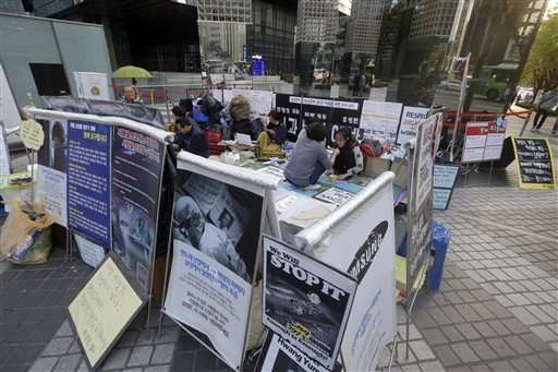 Samsung aid for sick workers comes with conditions, secrecy