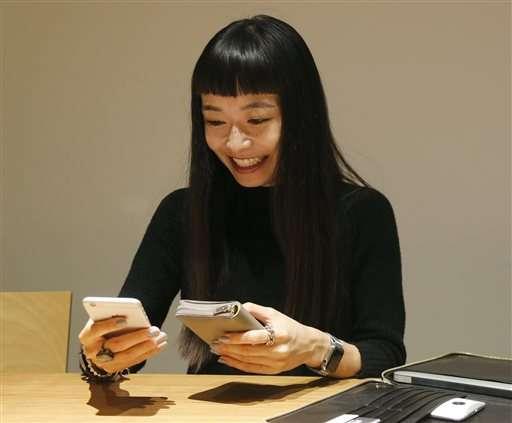 Japan startup gets bank money as entrepreneurship grows