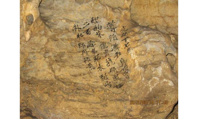Chinese cave 'graffiti' tells a 500-year story of climate change and impact on society