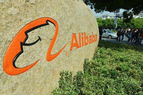 Entrance to the Alibaba headquarters, pictured in Hangzhou, east China's Zhejiang province