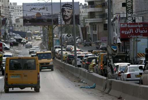 Israel grants Palestinian mobile carriers 3G frequency