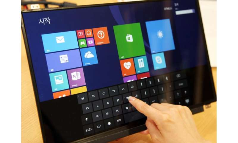 LG Display moves advanced touch tech up to notebooks