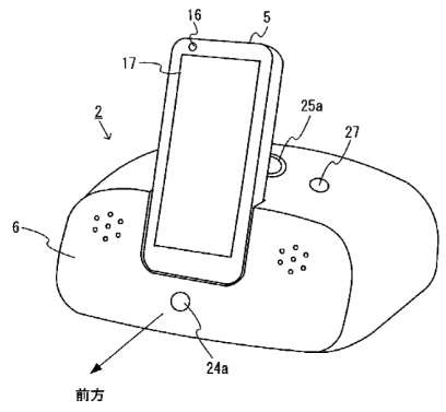 Spotted in Nintendo patent trio: Sensors, projector for sleep state