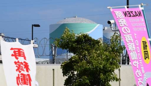 The restart of a reactor at the Kyushu Electric Power Sendai nuclear power plant ends a two-year nuclear shutdown in the energy-