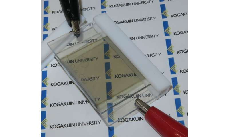 Transparent lithium-ion battery that recharges via the sun demonstrated