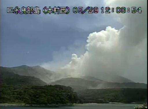Video grab from the Japan Meteorological Agency shows the eruption of Mount Shindake on Kuchinoerabu island in Kagoshima Prefect
